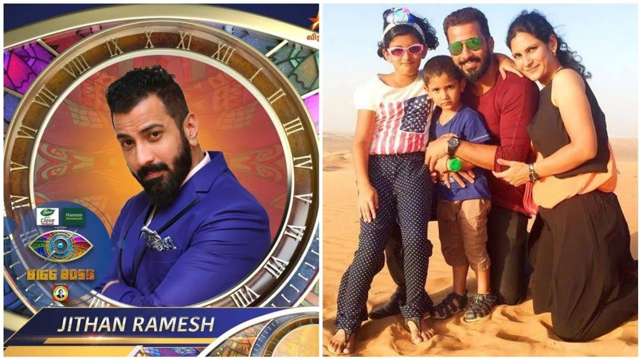 Jithan Ramesh Eviction Bigg Boss 4