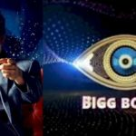 Bigg Boss 4 Telugu: Four Contestants in Nomination List For 12th Week Elimination, Exclusive Details Revealed!