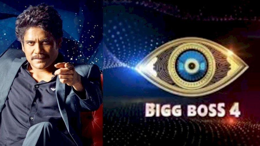 bigg-boss-telugu-vote-poll-bigg-boss-telugu-season-4-voting-poll-result-week-12