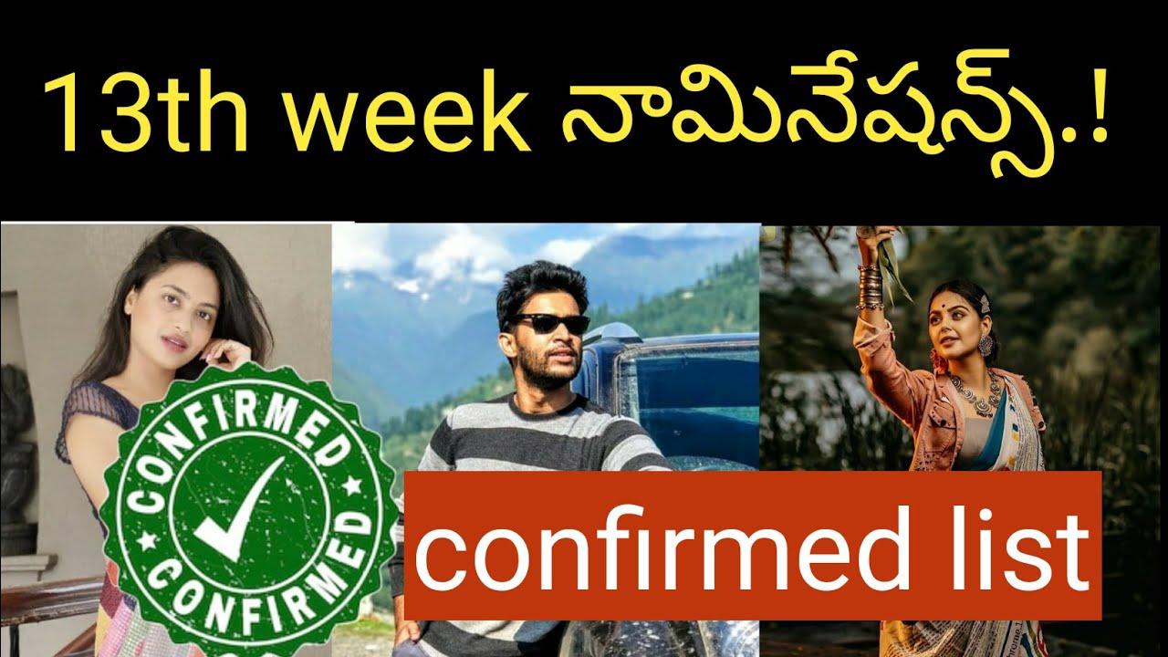 Bigg-Boss-Telugu-week-13-voting-results