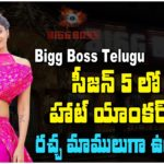 Anchor Varshini Sounderajan confirmed as a contestant for Bigg Boss Telugu season 5