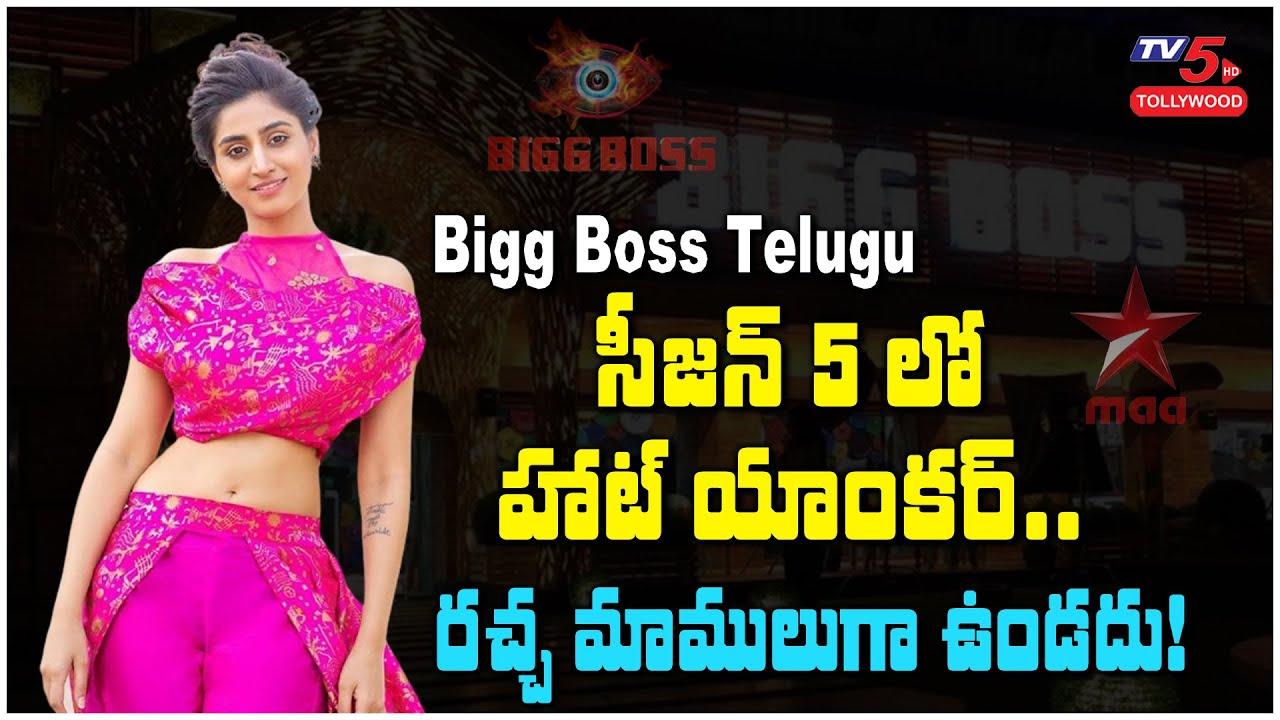 Anchor Varshini Bigg Boss 5 Telugu