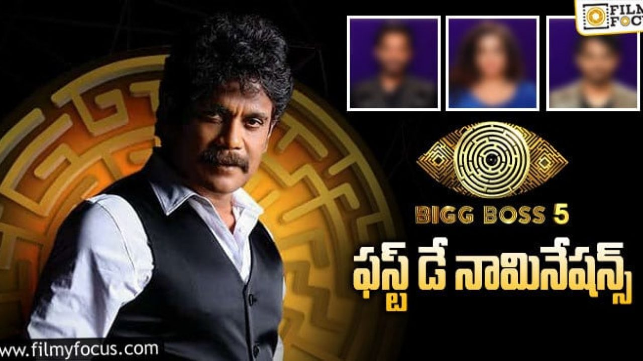 BB Telugu week 1 nominations