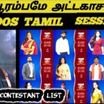 These are the confirmed Bigg Boss 5 Tamil contestants with photos