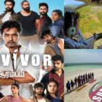 Survivor Tamil Elimination: Who was voted out during yesterday's Tribal Panchayath in Survivor Tamil